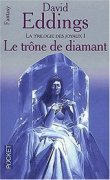 Diamond_Throne_French2